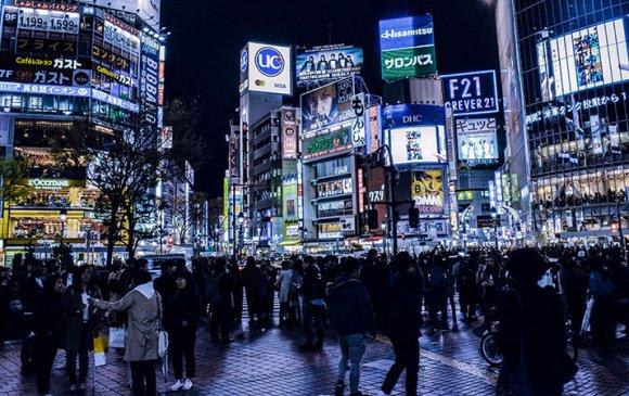 Японд 100 -гаас дээш настай 69785 ахмад байна