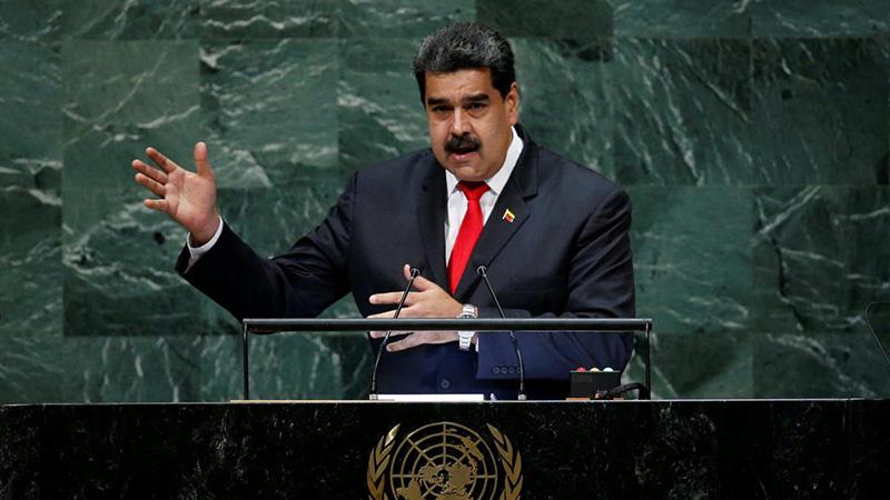 Мадуро НҮБ-ын Ерөнхий чуулганд оролцжээ