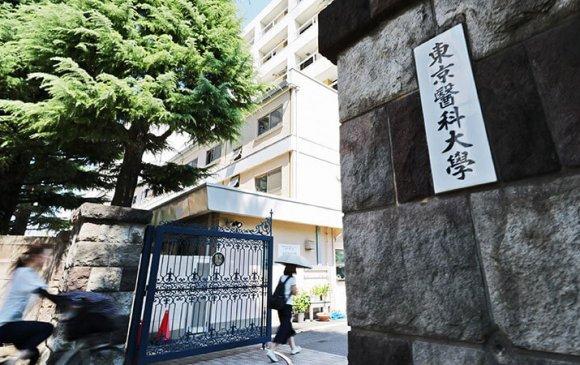 Токиогийн Анагаахын их сургууль шинэ захиралтай боллоо