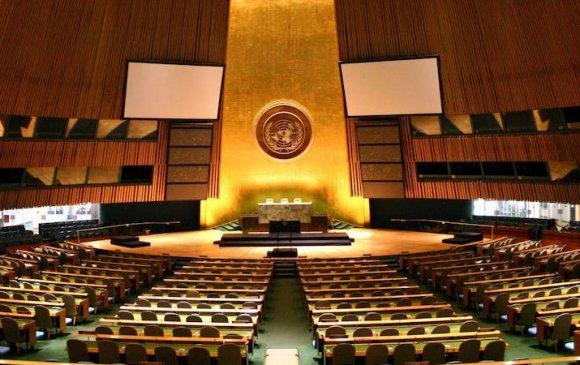 НҮБ-ын индэр дэлхийг өөрчилж чадах уу?