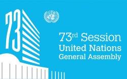 НҮБ: Хойд Солонгос, Сирийн асуудал хэлэлцэнэ