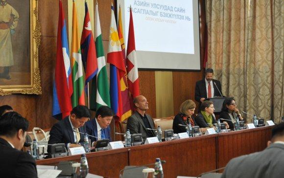 """""""Азийн улсуудад сайн засаглалыг бэхжүүлэх нь"""" Олон Улсын чуулган эхэллээ"""