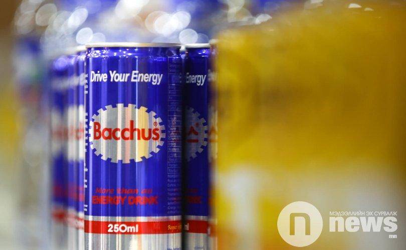 Монгол хүний биед хамгийн сайн зохицох энергийн ундаа