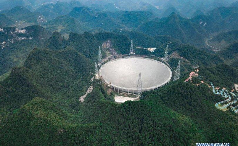 Дэлхийн хамгийн том радио телескопын төв Хятадад нээгдэнэ