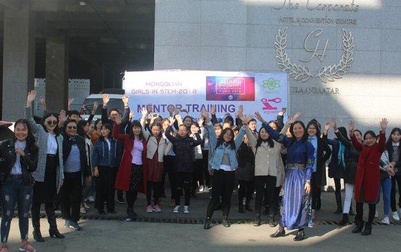 """""""Mongolian Girls in STEM"""" хүмүүнлэгийн төслийн нээлт боллоо"""
