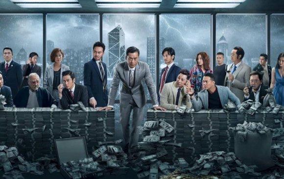 Хятадын кино жагсаалтыг Хонконг кино тэргүүлэв