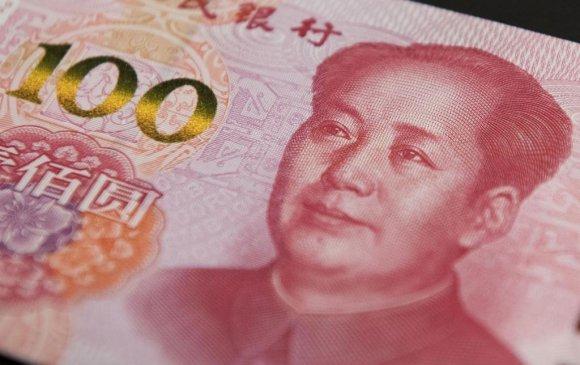 Юанийн ам.доллартай харьцах ханш унав