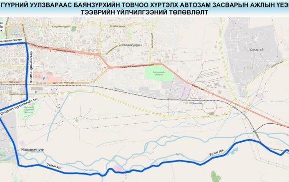 Баянзүрхийн товчооны зам засварын үеэрх нийтийн тээврийн үйлчилгээний төлөвлөлт
