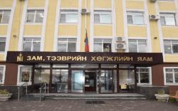 ЗТХЯ-ны газрын дарга нарын сонгон шалгаруулалт зарлажээ