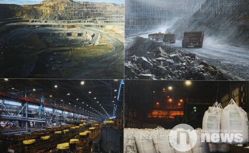 Эрдэнэт үйлдвэр 40-н жилийн ой УБ (38)