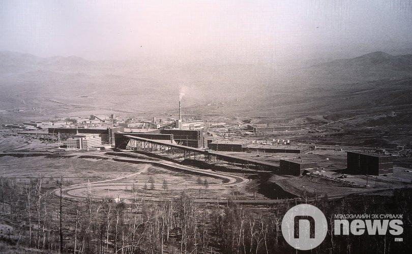 Эрдэнэт үйлдвэр 40-н жилийн ой УБ (43)