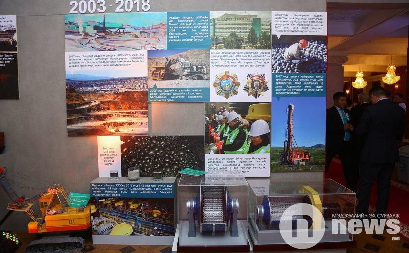 Эрдэнэт үйлдвэр 40-н жилийн ой УБ (50)