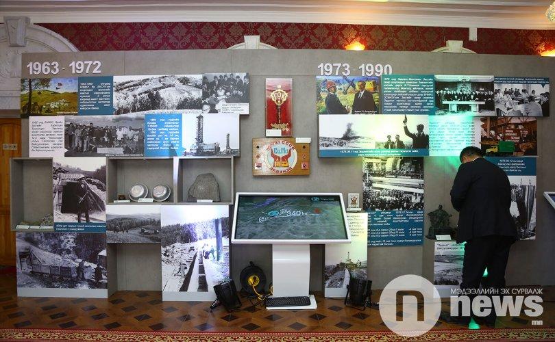Эрдэнэт үйлдвэр 40-н жилийн ой УБ (51)