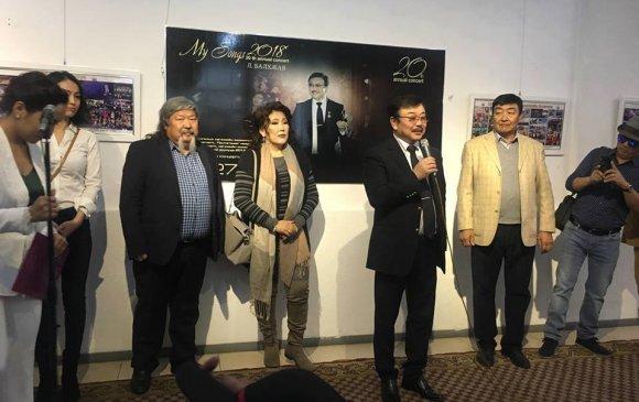 """Л.Балхжав """"Миний дуунууд-2018"""" үзэсгэлэнгээ нээлээ"""
