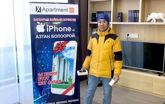 """X Apartment-2"" ээлжит iphone гар утасны азтан тодорлоо"