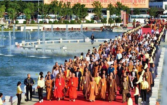 Дэлхийн Буддын шашны форум болж байна