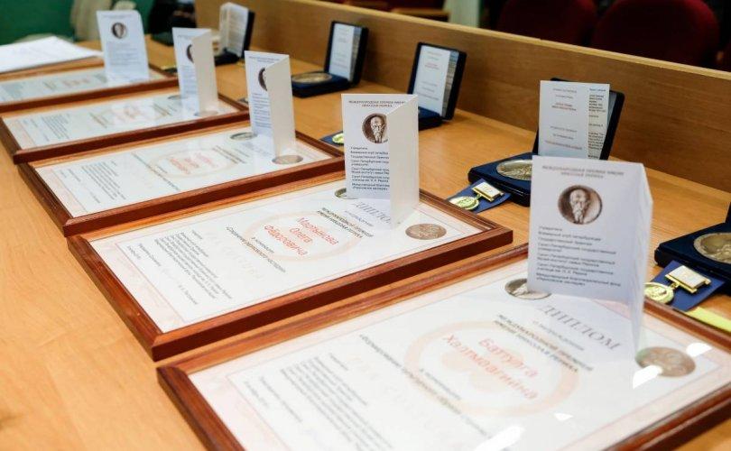 Ерөнхийлөгч Х.Баттулга Николой Рерихийн нэрэмжит олон улсын шагнал хүртэв