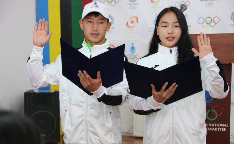 Залуучуудын олимпийн наадамд 11 тамирчин өрсөлдөнө