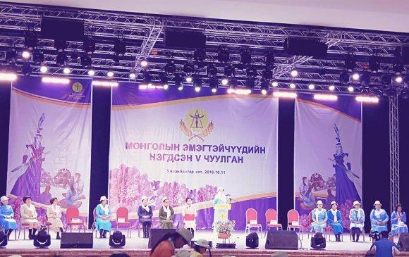 Монголын эмэгтэйчүүдийн холбооны тавдугаар чуулган эхэллээ