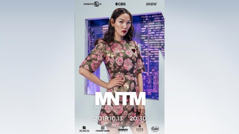 Нора Сингапурын алдарт модельтой хамт зурганд орох боломжоо яагаад алдсан бэ?