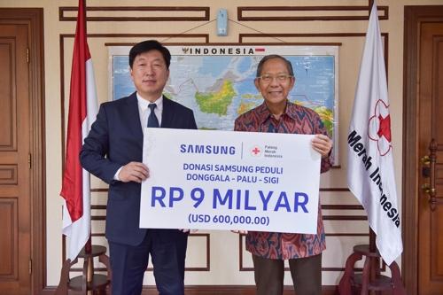 Самсунг Индонезид 600 мянган ам.доллар хандивлажээ