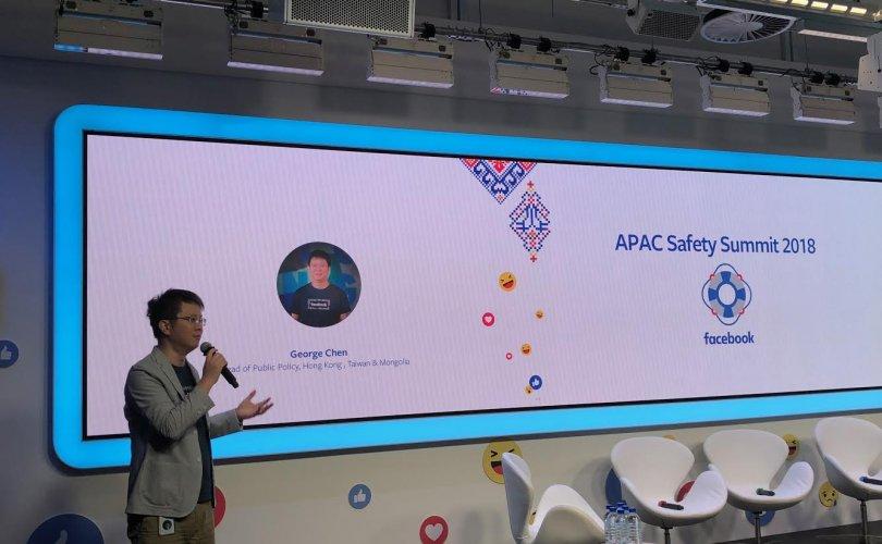 """Apac safety summit 2018"" чуулганд монгол улс оролцлоо"
