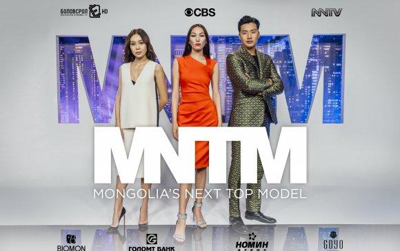 """""""Mongolia's next top model"""" нэвтрүүлэг Ням гаригаас эргэн цацагдана"""