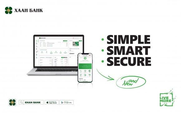 ХААН Банкны интернэт банк, аппликейшн илүү хялбар, ухаалаг, аюулгүй болж шинэчлэгдлээ