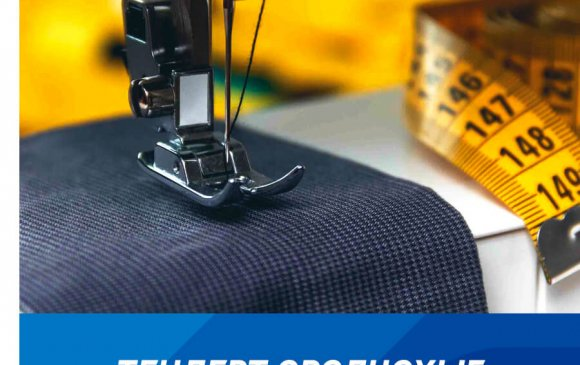 ХХБ-ны дүрэмт хувцасны загвар гаргаж, үйлдвэрлэн нийлүүлэх байгууллагыг сонгон шалгаруулах битүүмжилсэн тендерт оролцохыг урьж байна