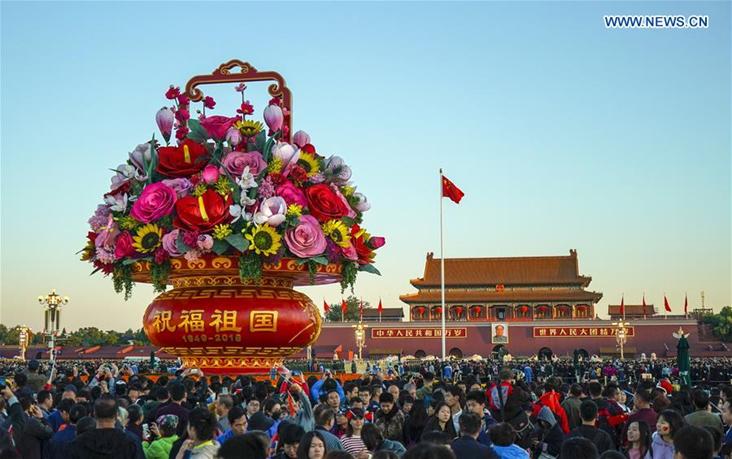 Хятадын үндэсний баярын өдрүүд үргэлжилж байна