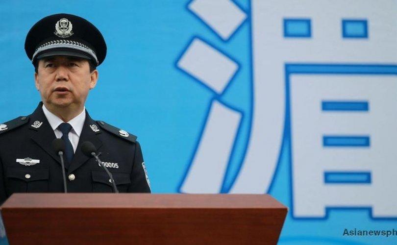 Хятад Интерполын дарга Мэн Хонвэйг юуны учир саатуулав