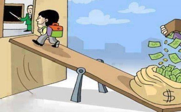 Авлигад идэгдсэн боловсрол
