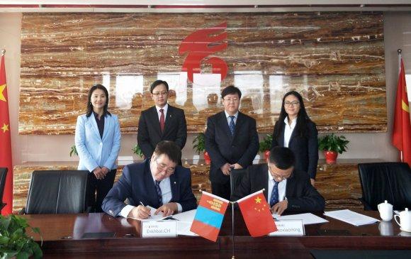 Капитрон банк БНХАУ-ын Өвөр Монголын банктай гадаад худалдааны санхүүжилтийн гэрээ байгууллаа