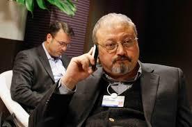 Амиа алдсан сэтгүүлчийн илүү мэдээллийг Эрдоган дэлгэнэ