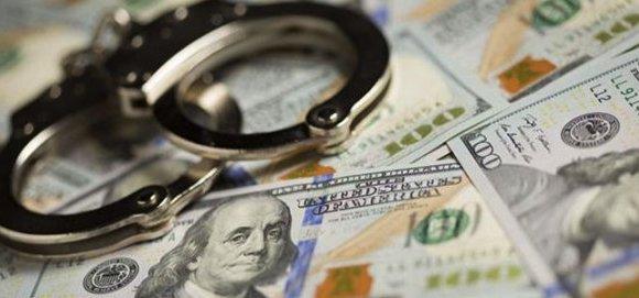 """""""Мөнгө угаах гэмт хэрэг нь санхүүгийн системд оролцдог бүх хүнд хамааралтай"""""""