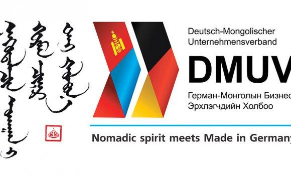 """""""Герман-Монголын бизнесийн өдрүүд 2018"""" Мишээл экспод болно"""