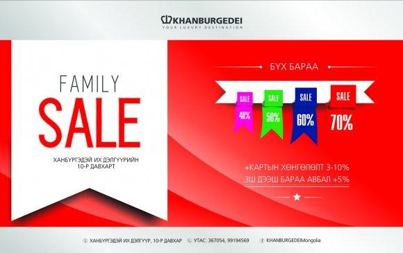 """""""Family Sale"""" хямдралтай худалдаа эхэллээ"""