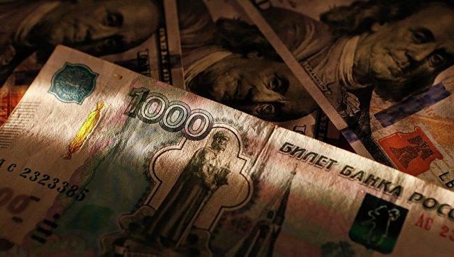 Оросууд хадгаламжаа ямар валютаар хадгалдаг вэ?