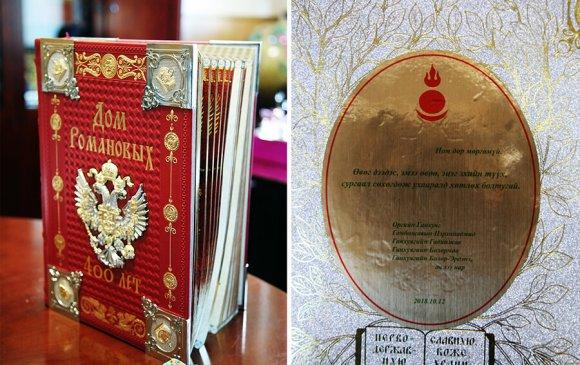 Ховор бүтээлийг Монголын Үндэсний номын санд хүлээлгэн өгөв