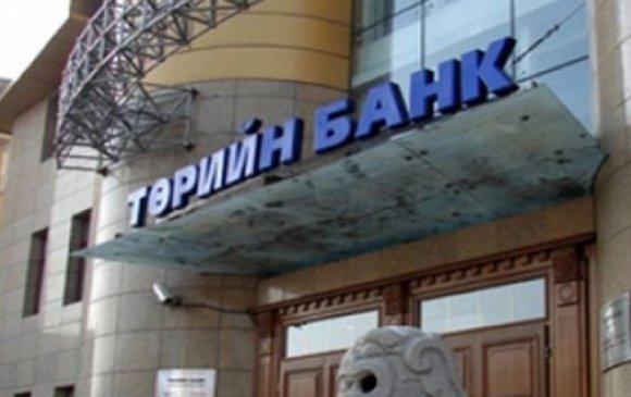 Төрийн банкны экс удирдлагуудыг саатуулав