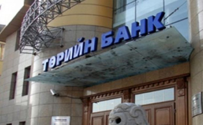 Төрийн банкны удирдлагуудыг нэг сар хорих шийдвэр гарчээ
