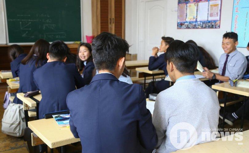 Ахлан ангийн сурагчид зургадугаар сарын 15-аас амарна