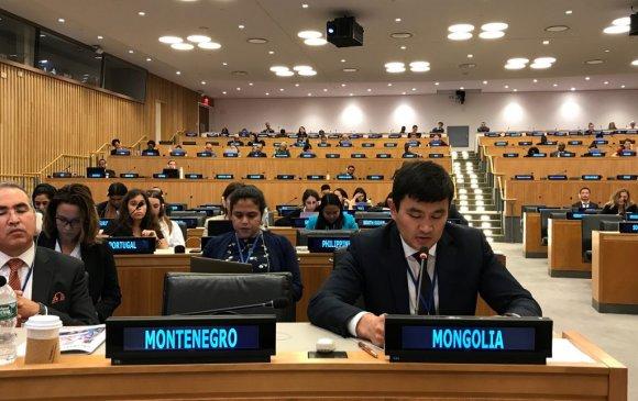НҮБ-ын ЕА-н 73 дугаар чуулганы 2 дугаар хорооны ерөнхий санал шүүмжлэл эхэллээ