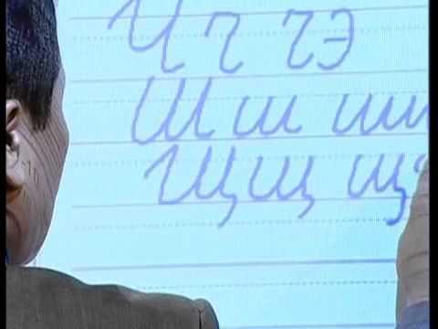 """""""Дүрэм хэт их яривал монгол хэл мөхнө"""""""
