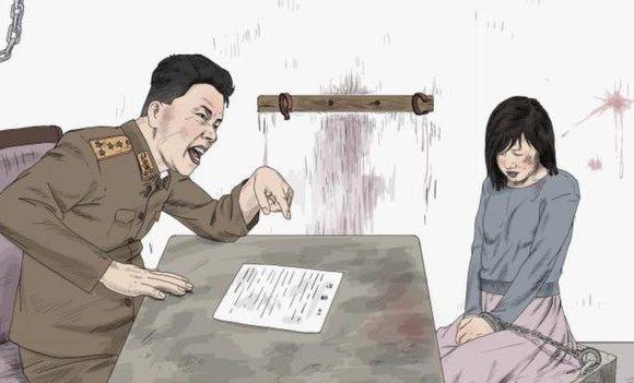 Хойд Солонгост бэлгийн хүчирхийллийг албан тушаалтнууд үйлддэг гэв