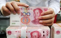 Хятадын эдийн засгийн өсөлт удааширч эхлэв
