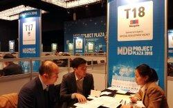 КОТРА-аас МDB банктай хамтран зохион байгуулж буй төсөл танилцуулах хуралд оролцож байна
