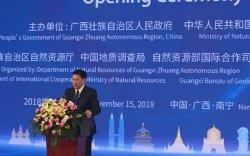 Д.Загджав Хятад-зүүн өмнөд азийн орнуудын уул уурхайн форум, үзэсгэлэнд оролцож байна