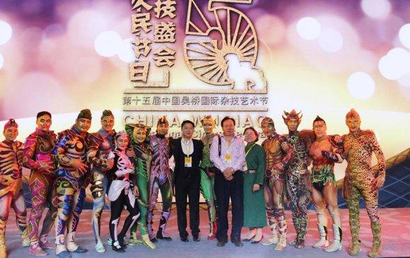 Монголын циркчид алтан цом хүртэв