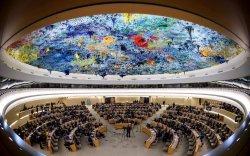 НҮБ-ыг Хятадад хариуцлага тооцохыг уриалав